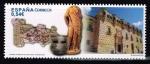 """Stamps of the world : Spain :  Edifil  4873  Museos.  """" Museo de Guadalajara. Guadalajara. """""""