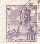 Stamps South Korea -  Atalaya