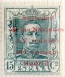 Sellos de Europa - España -  15 céntimos 1929
