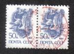 Stamps Russia -  Grandes grúllas blancas