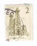 Sellos del Mundo : Europa : Yugoslavia : Nafta