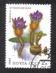 Sellos de Europa - Rusia -  Flores Acuaticas