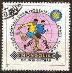 Sellos del Mundo : Asia : Mongolia : Campeonato mundial de fútbol-Brasil 1950-.