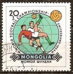 Sellos del Mundo : Asia : Mongolia : Campeonato mundial de fútbol-Suiza 1954-.