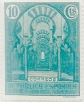 Stamps : Europe : Spain :  10 céntimos 1931