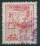 Sellos de America - Perú -  S1068 - Huaman Poma de Ayala