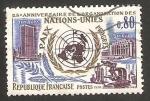 Stamps France -   1658 - 25 anivº de Naciones Unidas