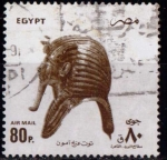 Sellos de Africa - Egipto -  Máscara faraón
