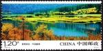 Stamps China -  CHINA - Zonas protegidas del Parque de los Tres Ríos Paralelos de Yunnan