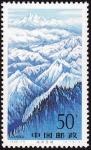 Stamps China -  CHINA - Xinjiang Tianshan