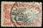 Stamps America - Mexico -  Entrega Inmediata