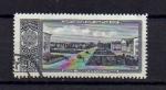 Sellos de Europa - Rusia -  RUSIA USD Nº 2129 (0) CAPITALES SOVIETICAS