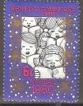 Stamps Central African Republic -  NAVIDAD.  COROS  DE  NIÑOS.