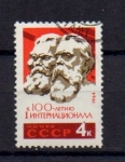 Sellos de Europa - Rusia -  RUSIA USD Nº 2851 (0) CENT INTERNACIONAL SOCIALISTA