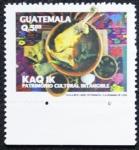 Stamps : America : Guatemala :  Gastronomía Guatemalteca - Kaq