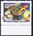 Sellos del Mundo : America : Guatemala : Gastronomía Guatemalteca - Pepián