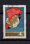 Stamps Russia -  RUSIA USD Nº 2853 (0) CENT INTERNACIONALISTA SOCIALISTA