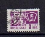 Sellos de Europa - Rusia -  RUSIA USD Nº 3162 (0) 3K LILA SERIE BASICA