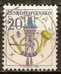 Sellos del Mundo : Europa : Checoslovaquia : Servicios Postales.
