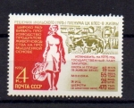 Sellos de Europa - Rusia -  RUSIA NUEV Nº 3664 ** 4 OLIVA DECISION DE PLEMIUN