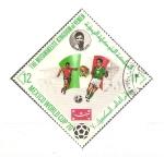 Stamps Yemen -  CAMPEONATO  MUNDIAL  MÈXICO  '70.  BORJA,  MÈXICO.