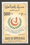 Stamps : Asia : Yemen :  Estado de Upper Yafá (Arabia del Sur) - Emblema