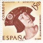 Stamps Spain -  MDLVIII de la muerte de Carlos I (16)