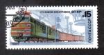 Sellos de Europa - Rusia -  Locomotora eléctrica VL 82m