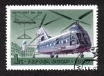 Sellos de Europa - Rusia -  Yak-24