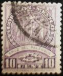 Stamps of the world : Mexico :  Cruz del Palenque