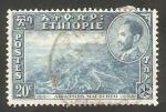 Sellos de Africa - Etiopía -  Aiba