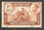 Sellos de Africa - Etiopía -  Motociclista