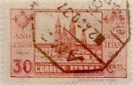 Sellos de Europa - España -  30 céntimos 1937