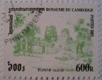 Stamps Asia - Cambodia -  Templos - Tasom