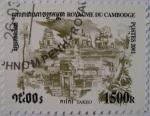 Sellos de Asia - Camboya -  Templos - Takeo