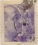 Sellos de Europa - España -  20 céntimos 1939