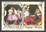 Sellos de America - Uruguay -  20 años de RRDD Uruguay Ucrania