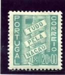 Stamps Portugal -  Todo por la Nacion