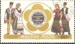 Sellos de Europa - Hungría -  9th  FESTIVAL  DEL  AMOR  Y  HERMANDAD.  SOFIA,  BULGARIA.