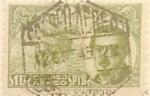 Sellos de Europa - España -  10 pesetas 1945