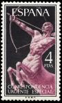 Sellos de Europa - España -  ESPAÑA SEGUNDO CENTENARIO NUEV Nº 1186 ** 4P NEGRO NEGRUZCO ALEGORIAS
