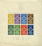 Stamps : Europe : Portugal :  Bloc Hojas Emblema de la Legion