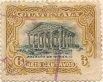Stamps Guatemala -  Palacio de Minerva