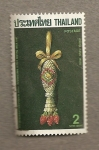 Stamps Thailand -  Ramo floral