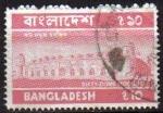 Stamps Asia - Bangladesh -  BANGLADESH SELLO SERIE BASICA USADO
