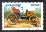 Stamps Cambodia -  Panhard (1898)