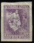 Sellos del Mundo : Europa : Bielorrusia : BIELORUSIA 1920 SELLO NUEVO SIN DENTAR EDICION ESPECIAL