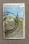 Stamps Asia - Thailand -  Phra Nakhon Parque Histórico