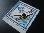 Stamps : America : Dominican_Republic :  100 años federacion internacional de natacion