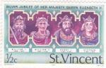 Sellos de America - San Vicente y las Granadinas -  Monarquia inglesa